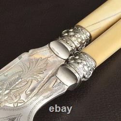 Large Ornate Antique Silver Plated Fish Knife & Fork Serving Set (13/33cm, 238g)